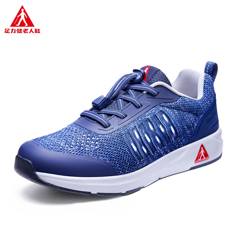Full strength elderly shoes men's shoes summer breathable mesh dad leisure sports shoes tourism soft soled elderly walking shoes