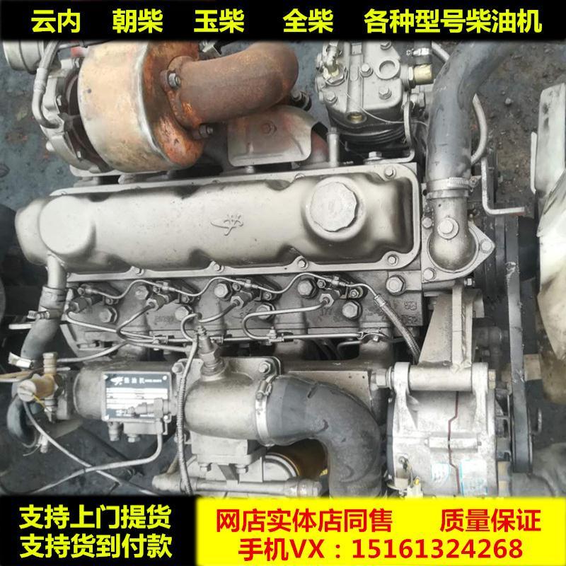 玉柴4108 4110 4112 6105 6108 6112电喷6J 6A 6L 6M发动机总成