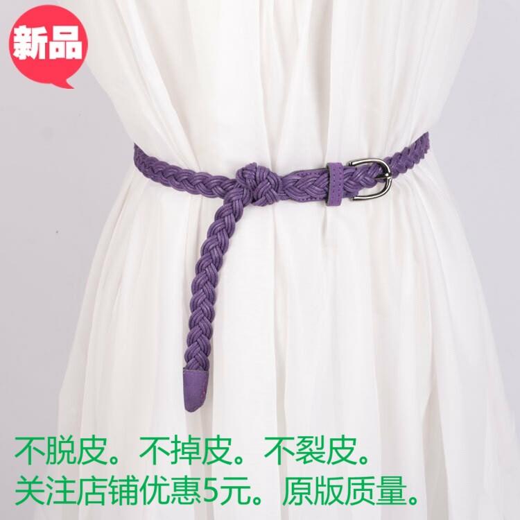 Original quality. Quality assurance. Sishui braided thin belt, female belt, deep purple violet with skirt