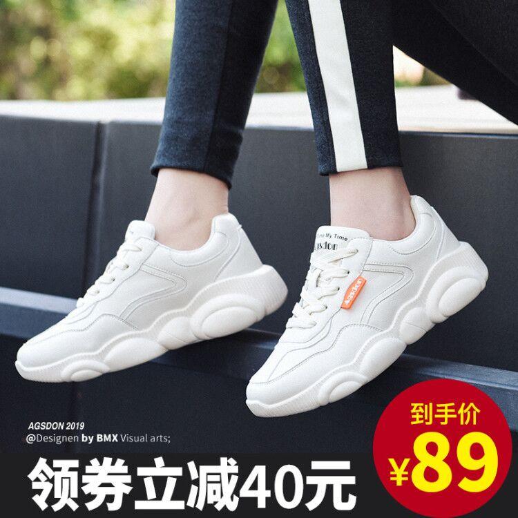小熊鞋老爹ins潮秋鞋小白鞋运动鞋129.00元包邮