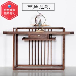 新中式玄关台轻奢案几供桌中式案台禅意条几柜现代简约桌实木条案
