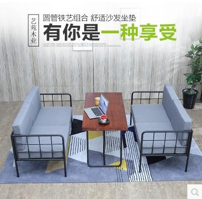 Западный еда кофе зал ткань диван молочный чай десерт магазин одежда магазин палуба бар столы и стулья железо обеденный стол стул сочетание