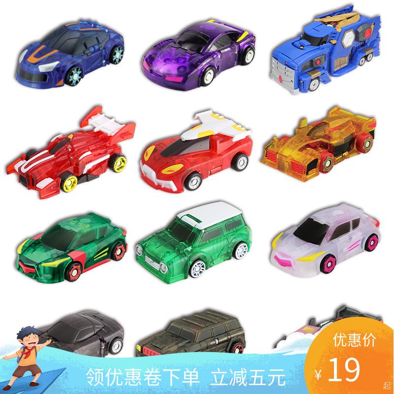 Детские игрушки Артикул 566139818379
