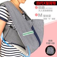 五代宝宝背带旅游轻便省力背巾X型背袋儿童婴儿抱带加长防嘞简易