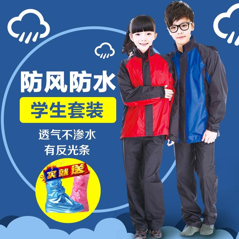 10-30新券男童女童分体式小孩小学生防水雨衣