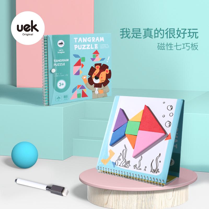 uek磁性七巧板益智小学生一年级数学教师教具幼儿园儿童智力拼图49.00元包邮