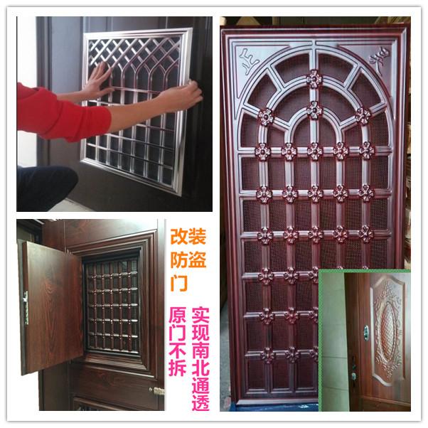 原防盜門改裝加裝通風窗透氣窗通風 門中門 紗窗門換氣門 百葉窗