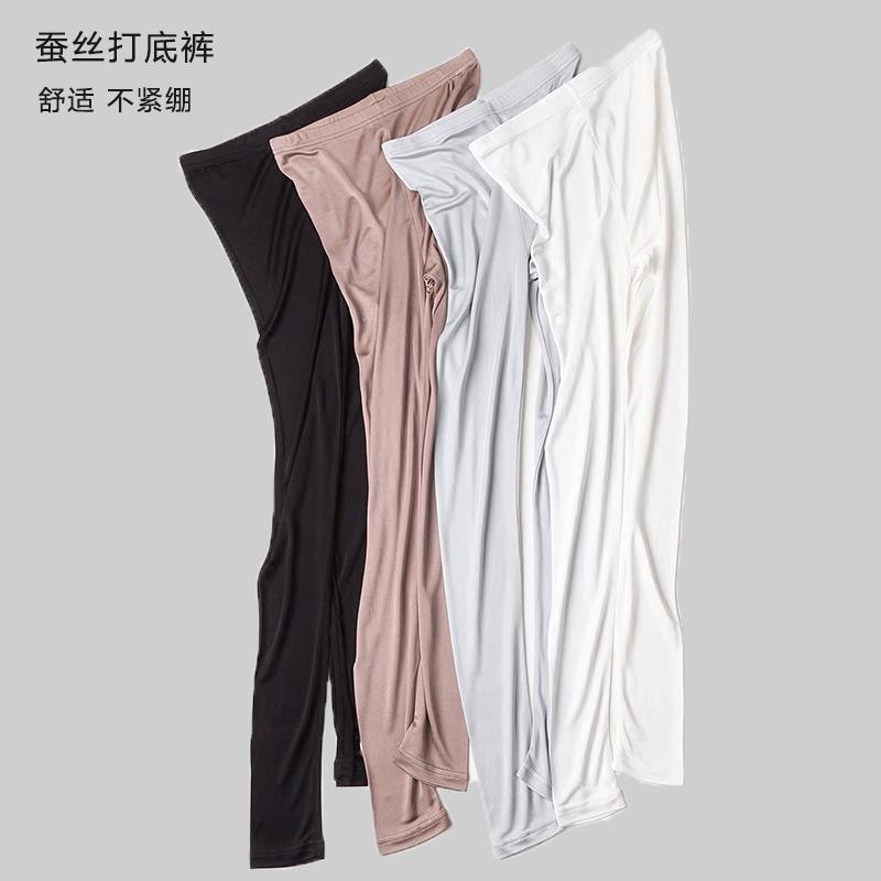 针织薄款100%桑蚕丝透肤黑白九分裤热销122件限时抢购