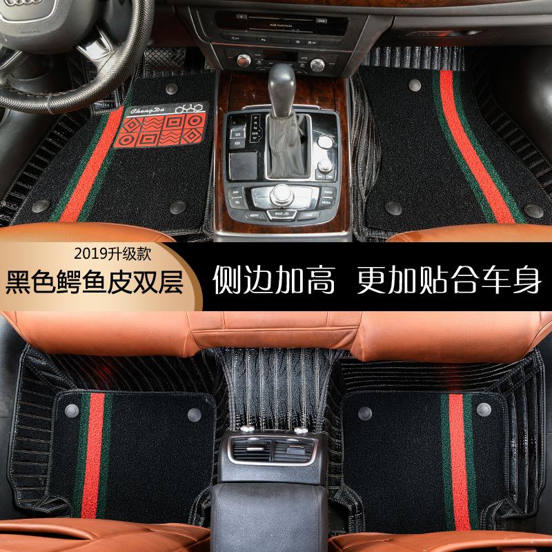 五座专车专用5座大全包围防水耐磨定制3D/5D汽车双层脚垫鳄鱼皮革,可领取5元天猫优惠券