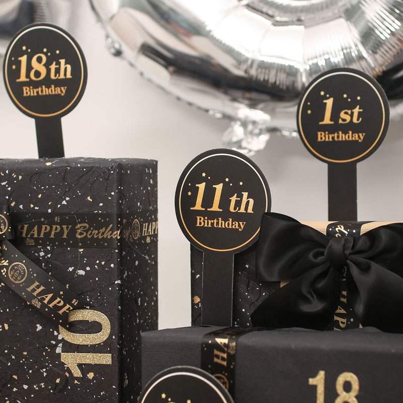 1岁到25岁礼物盒20岁0到礼物1到18岁套装礼物盒子一到20岁送男友
