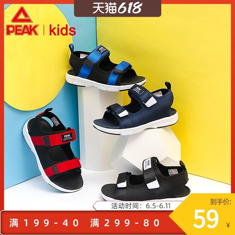 匹克童鞋儿童凉鞋夏季新款韩版男童鞋子软底防滑魔术贴大童沙滩鞋