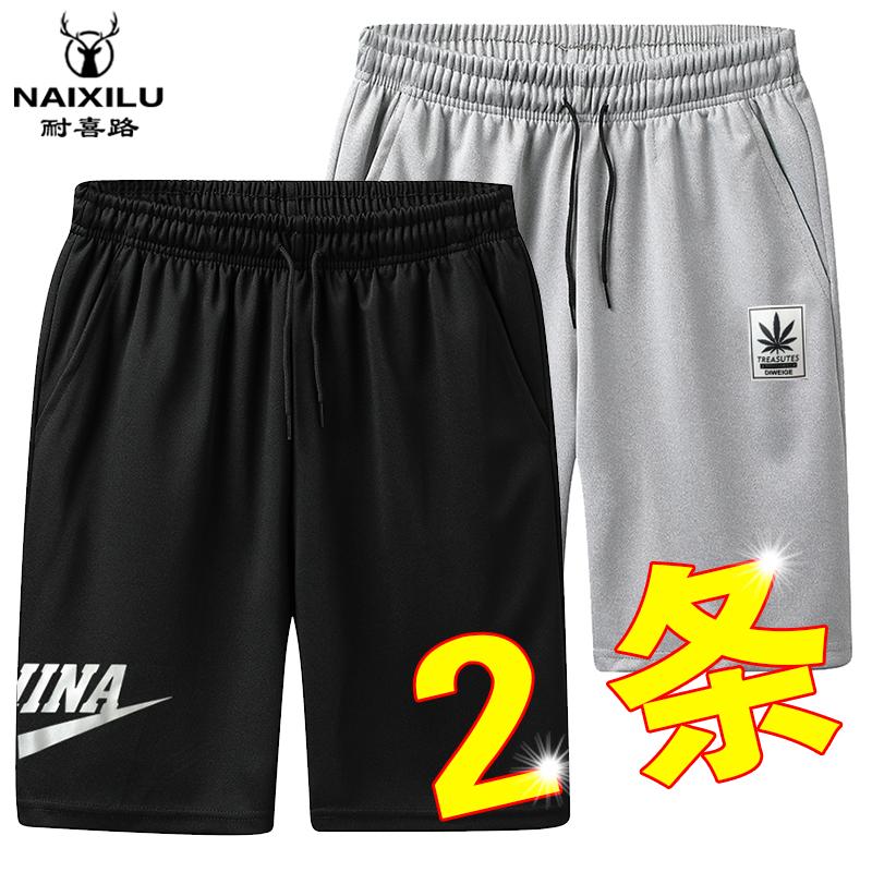 Мужские спортивные штаны / Шорты Артикул 599285485167