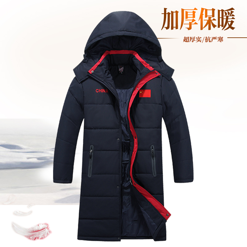 19 national team football winter training sports down cotton jacket mens and womens childrens long thickened winter warm sports coat