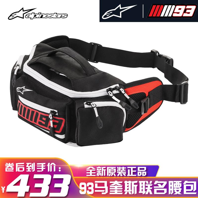 A星alpinestars摩托车骑行腰包MM93马奎斯联名款肩包限量版休闲包