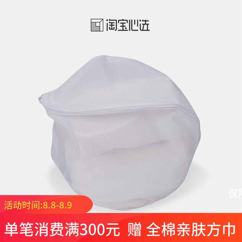 【淘宝心选】网布球形洗衣袋细网内衣文胸衣物护洗袋防护大中小号