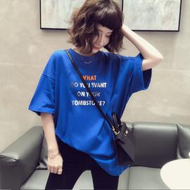欧洲站2020夏装新款纯棉烫金短袖t恤女宽松中长款半袖蓝色上衣潮