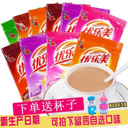 【送杯子】新日期喜之郎珍珠奶茶原料