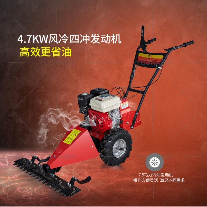 10月20日最新优惠收割多功能手推剪农用杀草商用。割草机刀片一字刀加厚手推式开路