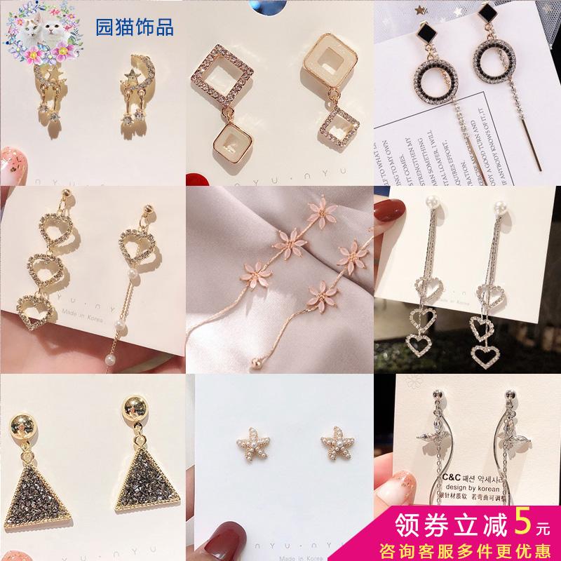 Park cat S925 silver needle Earrings net red temperament beautiful earrings 2020 New Sterling Silver Earrings Korean personalized Earrings