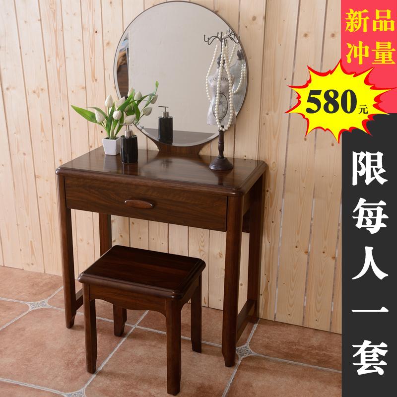 小户型中式现代简约卧室经济梳妆台限1000张券