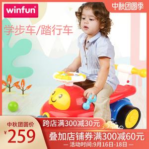 英纷婴幼儿学步车手推可坐踏行滑行车7-18个月宝宝多功能学步玩具
