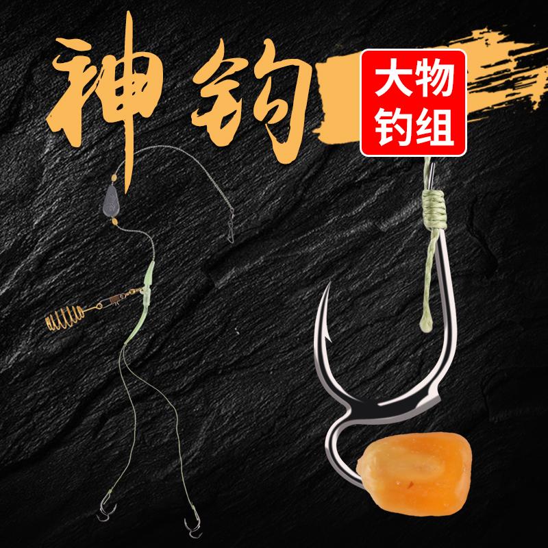 绑好子线套装成品不跑鱼的全套鱼钩10月20日最新优惠