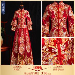 秀禾服2020新款结婚新娘婚纱复古中式改良嫁衣大码中国风红龙凤褂
