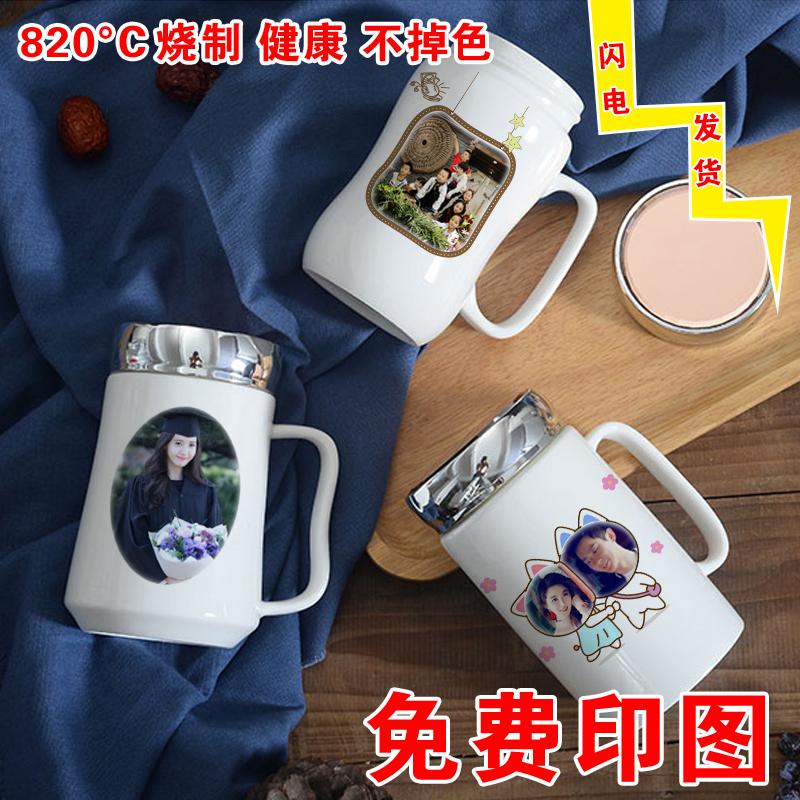 Творческая DIY керамическая чашка пользовательские фото личности чашка чашки чашки чашки для влюбленной пары Чашка для переохлаждения чашки для воды корпус