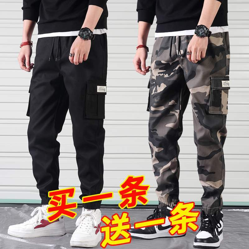 Pants mens Korean fashion brand loose corset casual small feet Capris sports camouflage overalls pants for men