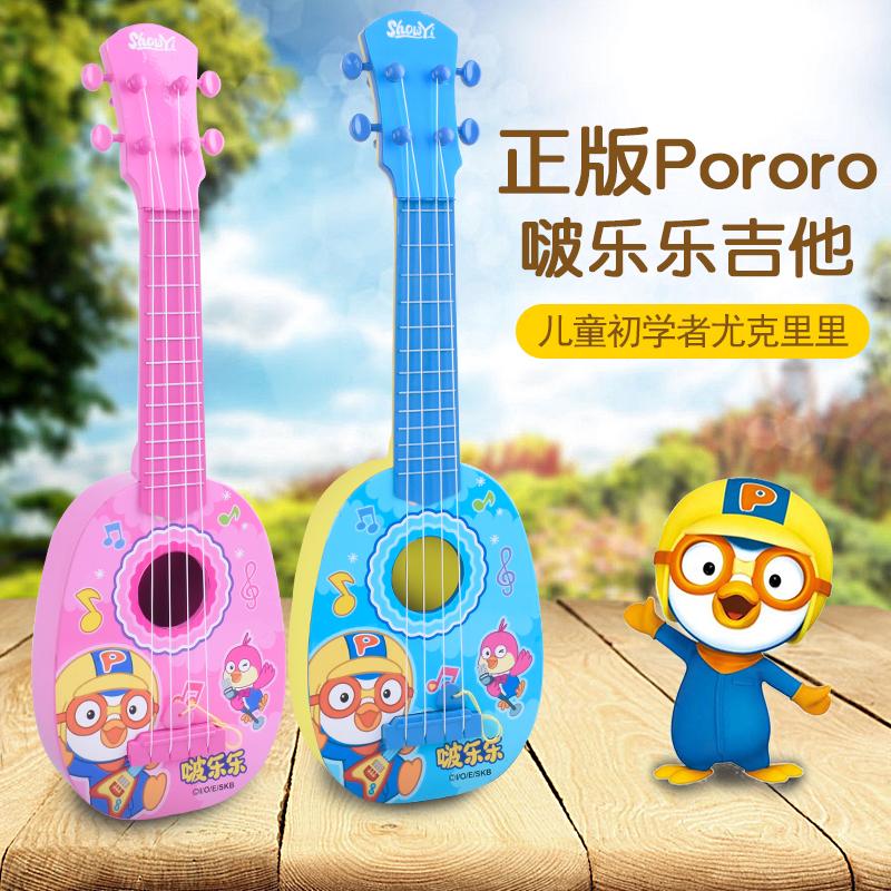 Pororo 啵 леле небольшой гитара особенно керри в ребенок новичок игрушка подарок мужской и женщины ребенок может бомба играть музыкальные инструменты