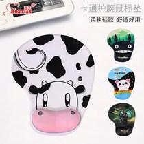手腕垫枕预防鼠标手加3D护腕鼠标垫手托硅胶卡通办公创意可爱
