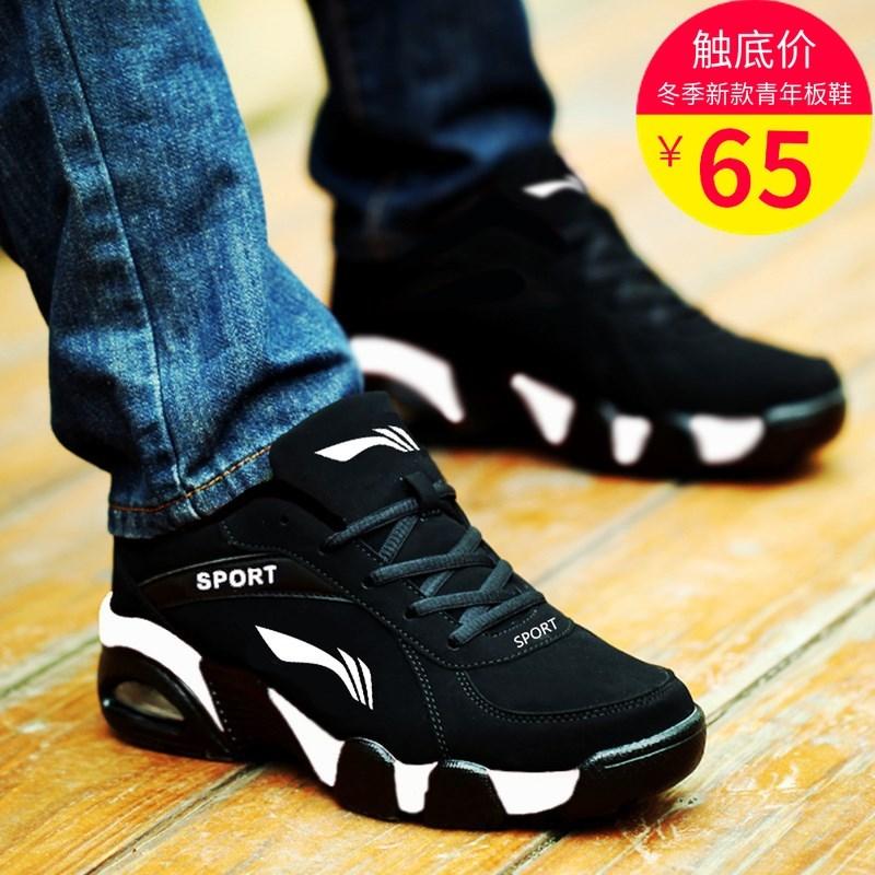 秋冬季男鞋内增高运动鞋子男士休闲鞋皮面百搭旅游鞋保暖加绒棉鞋图片