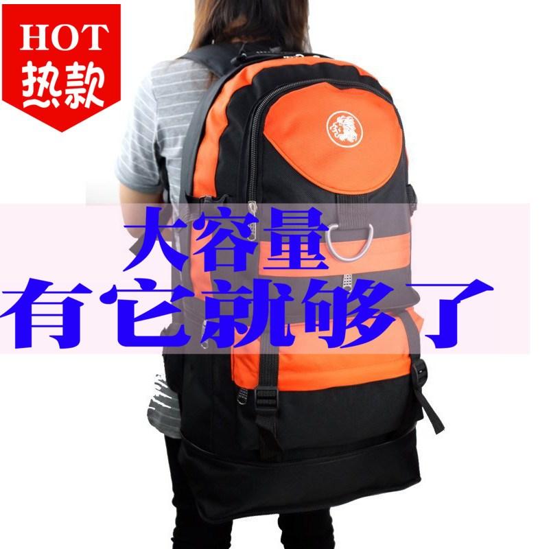 大容量双肩包男休闲运动旅行包女旅游户外登山包轻便可扩容量背包