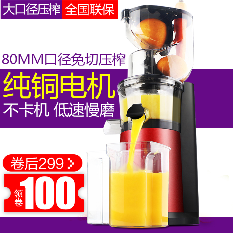 Год обезьяны цветок шлак сок отдельный оригинал сок машинально домой автоматический экстракт сок машинально многофункциональный фрукты и овощи фрукты сок машинально фасоль пульпа машинально