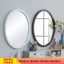 Nordic Mirror elliptical mirror sticker wall dressing mirror hanging cosmetic mirror decorative hanging mirror simple creative decorative wall hanging