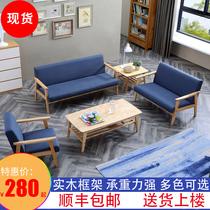 商务办公沙发茶几组合套装简约现代接待室小型服装店铺会客三人位