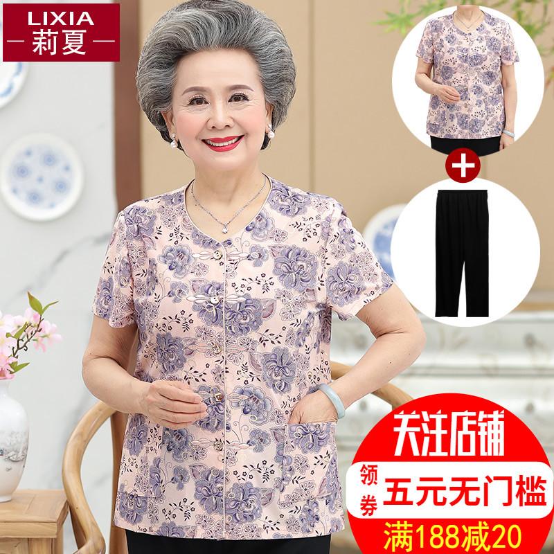 中老年女装奶奶装夏装60-70岁老人衣服老年套装妈妈装老太太两件