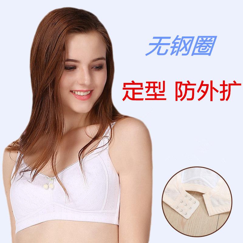 可伶可俐少女内衣女大学生高中生文胸定型18无钢圈19岁夏季天薄款