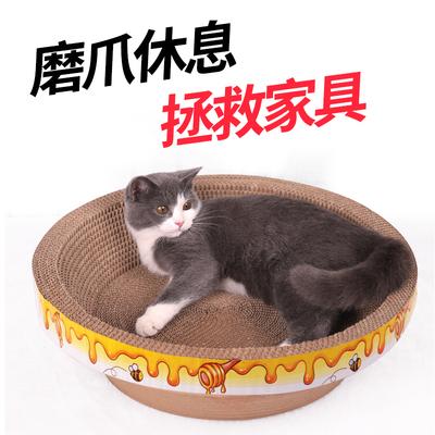 猫抓板碗形猫窝猫爪板窝磨爪器瓦楞纸不掉屑猫抓盆猫玩具猫咪用品