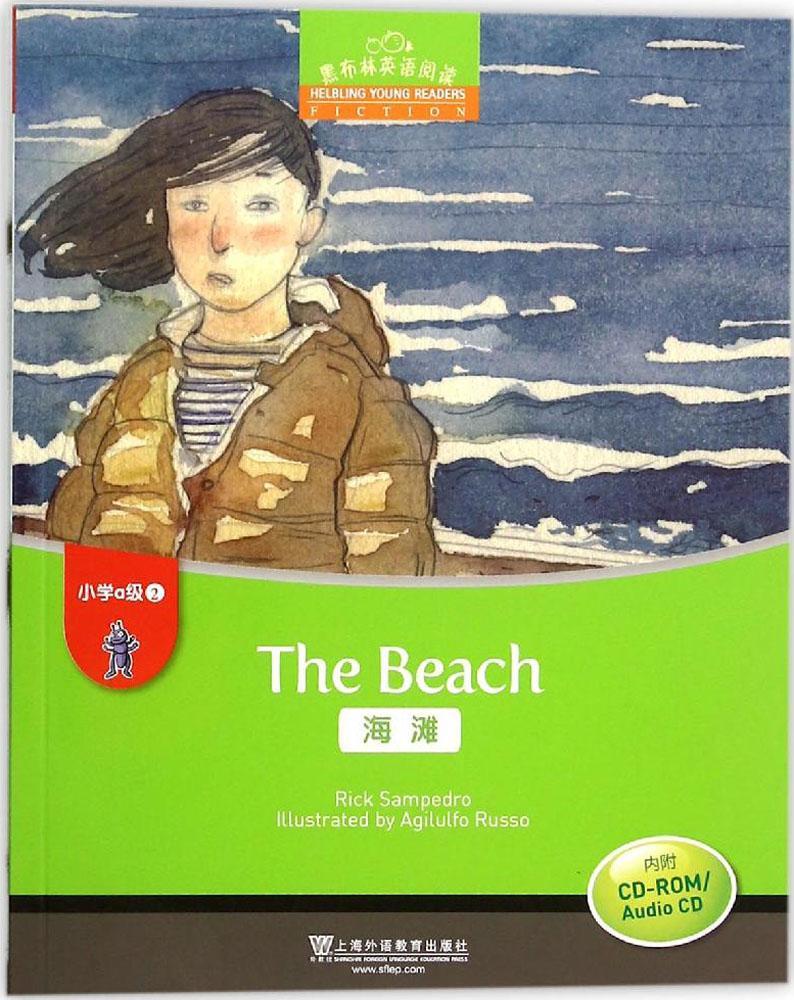 小学生英语教材阅读绘本黑布林英语阅读系列a级第2册海滩小学生低1-3年级6-10岁儿童英语分级读物黑布林英语阅读海滩小学a2
