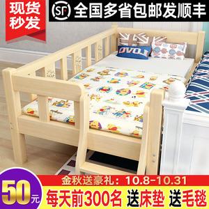 实木儿童床带护栏男孩单人床女孩公主床宝宝加宽小床婴儿拼接大床