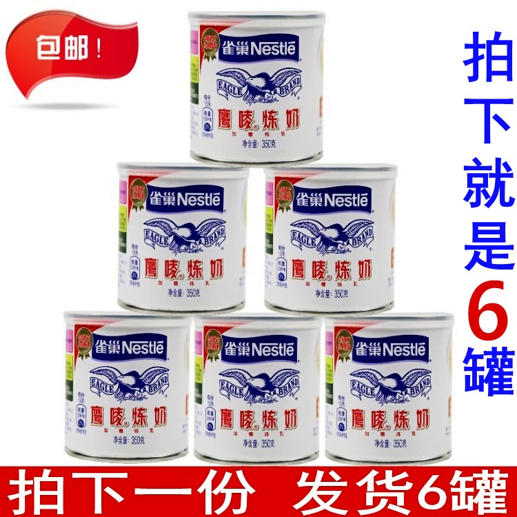 6 бутылку птица гнездо орел марк совершенствовать молоко яйцо терпкий жидкость молочный чай кофе десерт совершенствовать молоко сырье оригинал 350g*6 бутылка