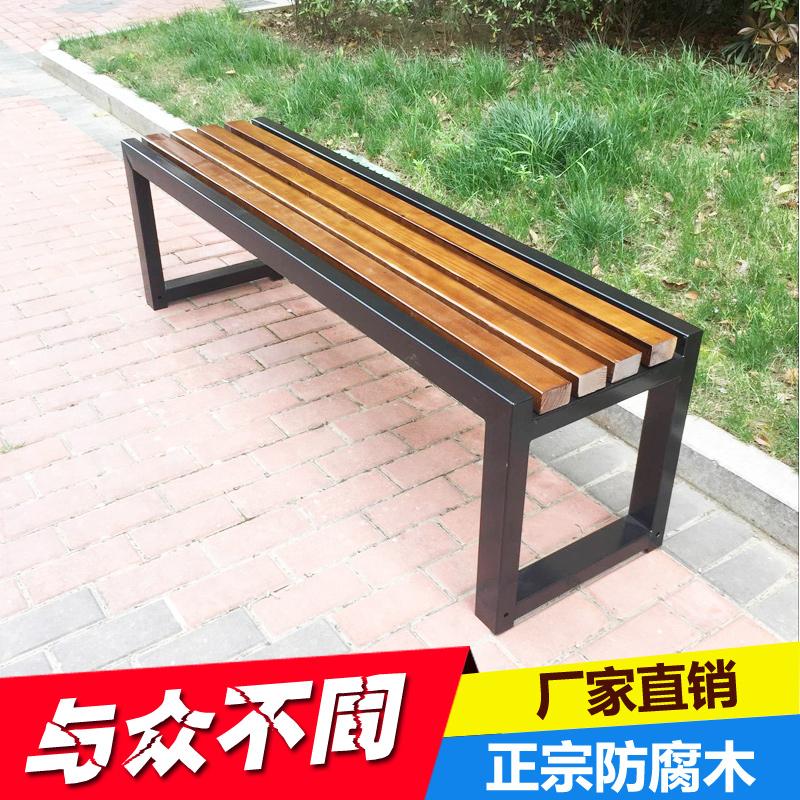 Скамья для скамейки на открытом воздухе скамейки для защиты от коррозии для отдыха Стул для гостиной с двуспальной кроватью