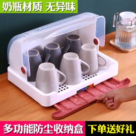 防尘杯架收纳盒水杯架放杯子的托盘家用茶杯架创意沥水挂架置物架图片