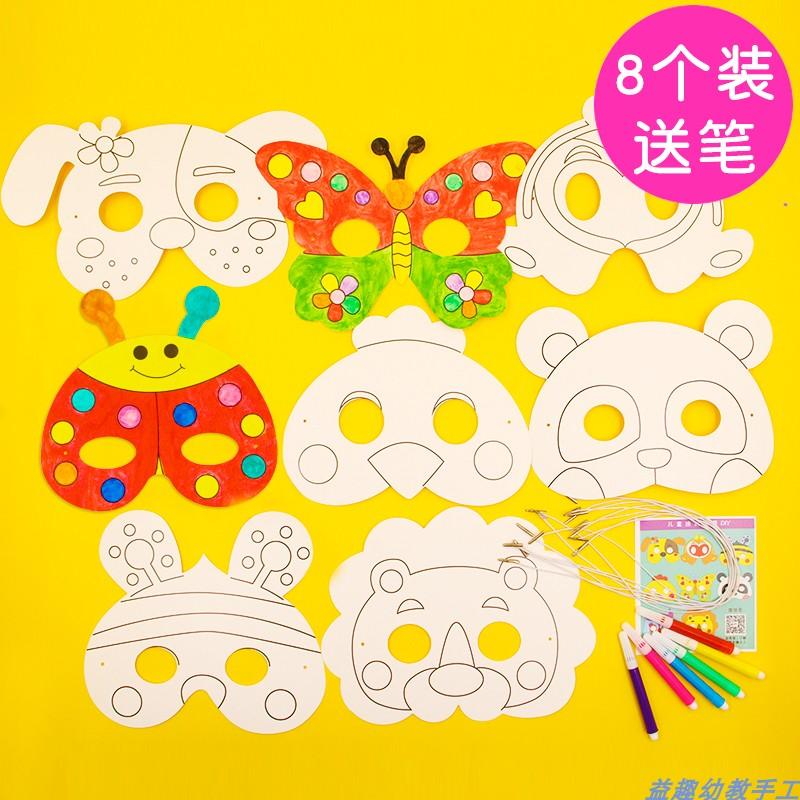 塗りつぶしの動物の紙のマスクの漫画は線の原稿を塗って絵を描きます児童の幼稚園は落書きの美術の材料をかきます