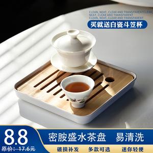 日式密胺迷你储水茶盘家用简约茶台功夫茶具套装竹制盛水茶托盘A