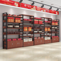 Wine Rack cabinets Display rack Shelf wine cabinet Cabinets display Cabinets display cabinets container exhibition frame display shelf