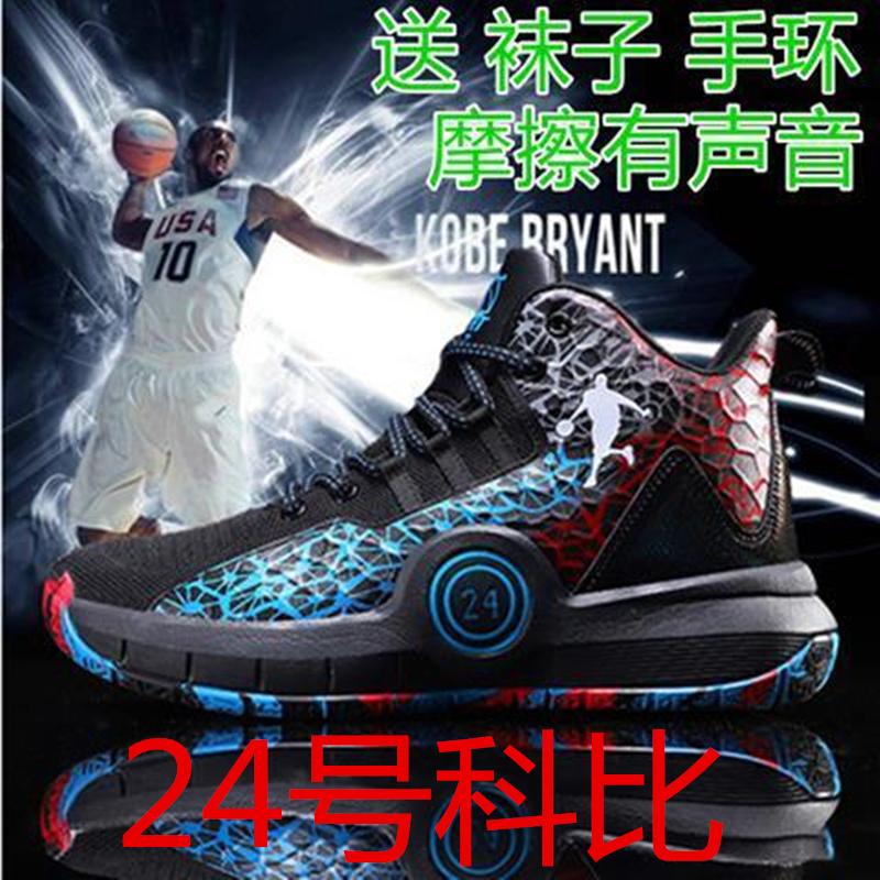 库里24号科比10小学生男孩高帮篮球鞋8中大童运动鞋9儿童鞋15岁7