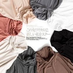 韩国莫代尔高领打底衫女堆堆领2020秋冬长袖t恤修身洋气内搭上衣