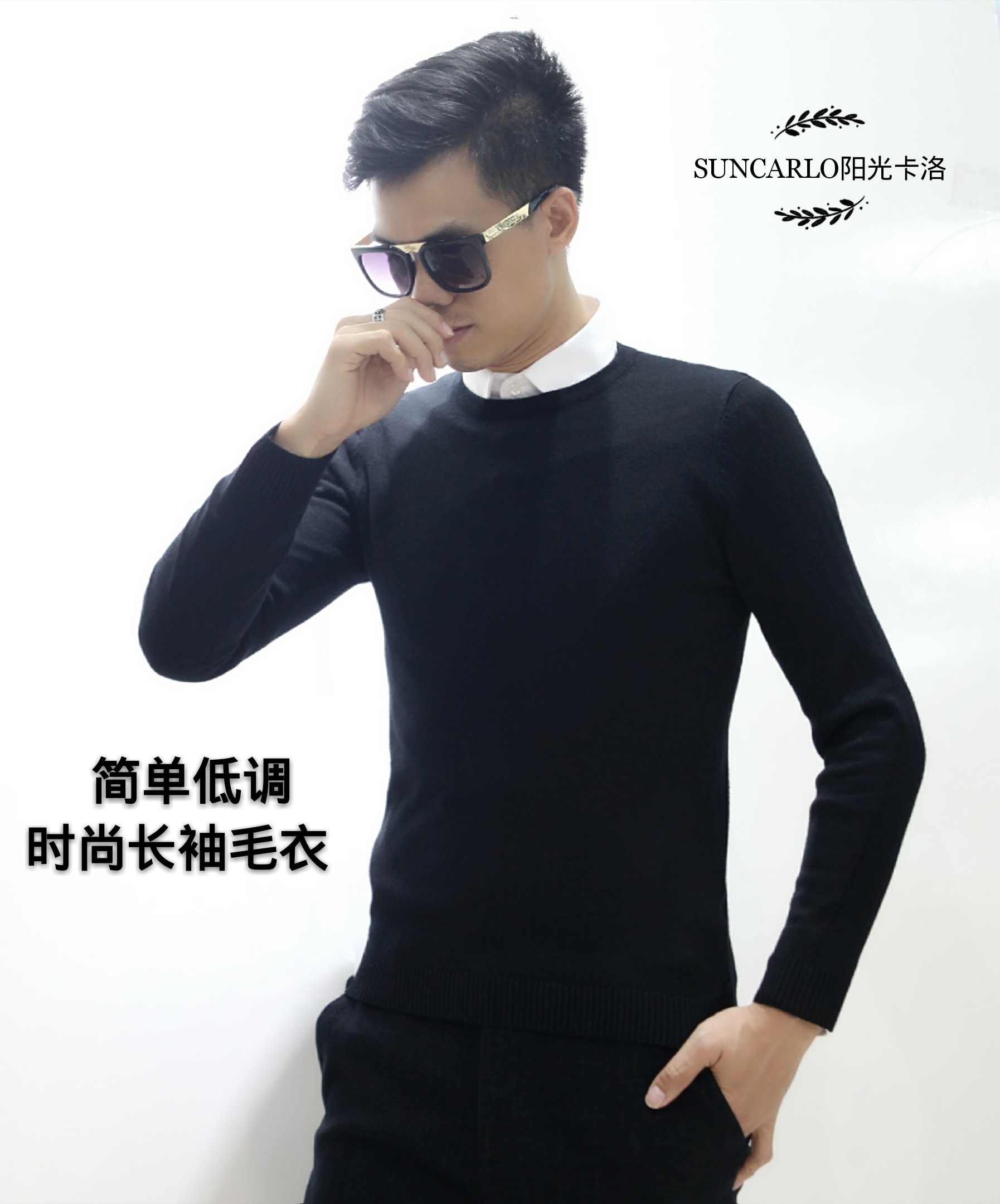 Crew neck new black simple Pullover mens long sleeve bottomed sweater slim autumn winter European mens